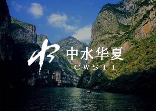 网站制作公司,整站优化,北京网站建设