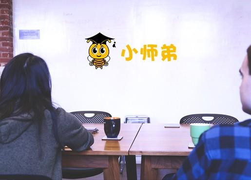 北京网站建设,SEO优化