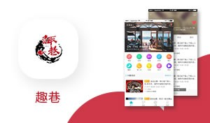 app开发,app制作