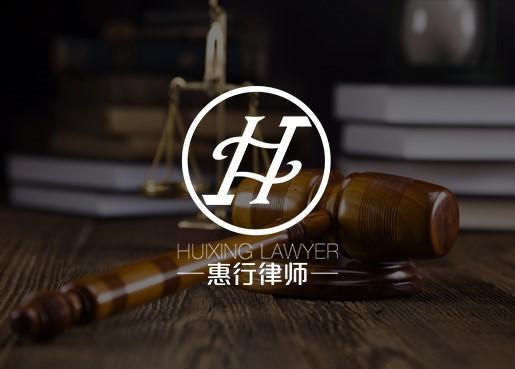 律师网站建设,律师网站制作