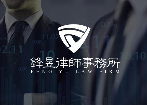 律师网站建设,律师网站制作,北京网站建设