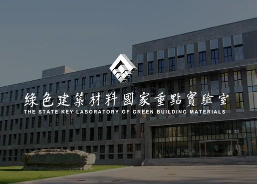 网站制作公司,北京网站建设