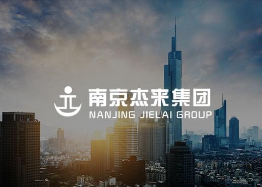 南京网站建设,南京网站推广
