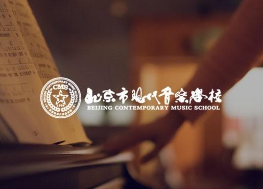北京网站建设,北京网站推广