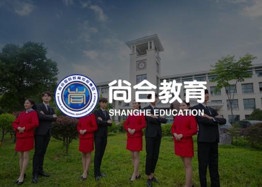 教育网站建设,学院网站建设