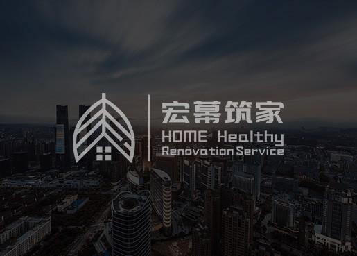 郴州网站建设