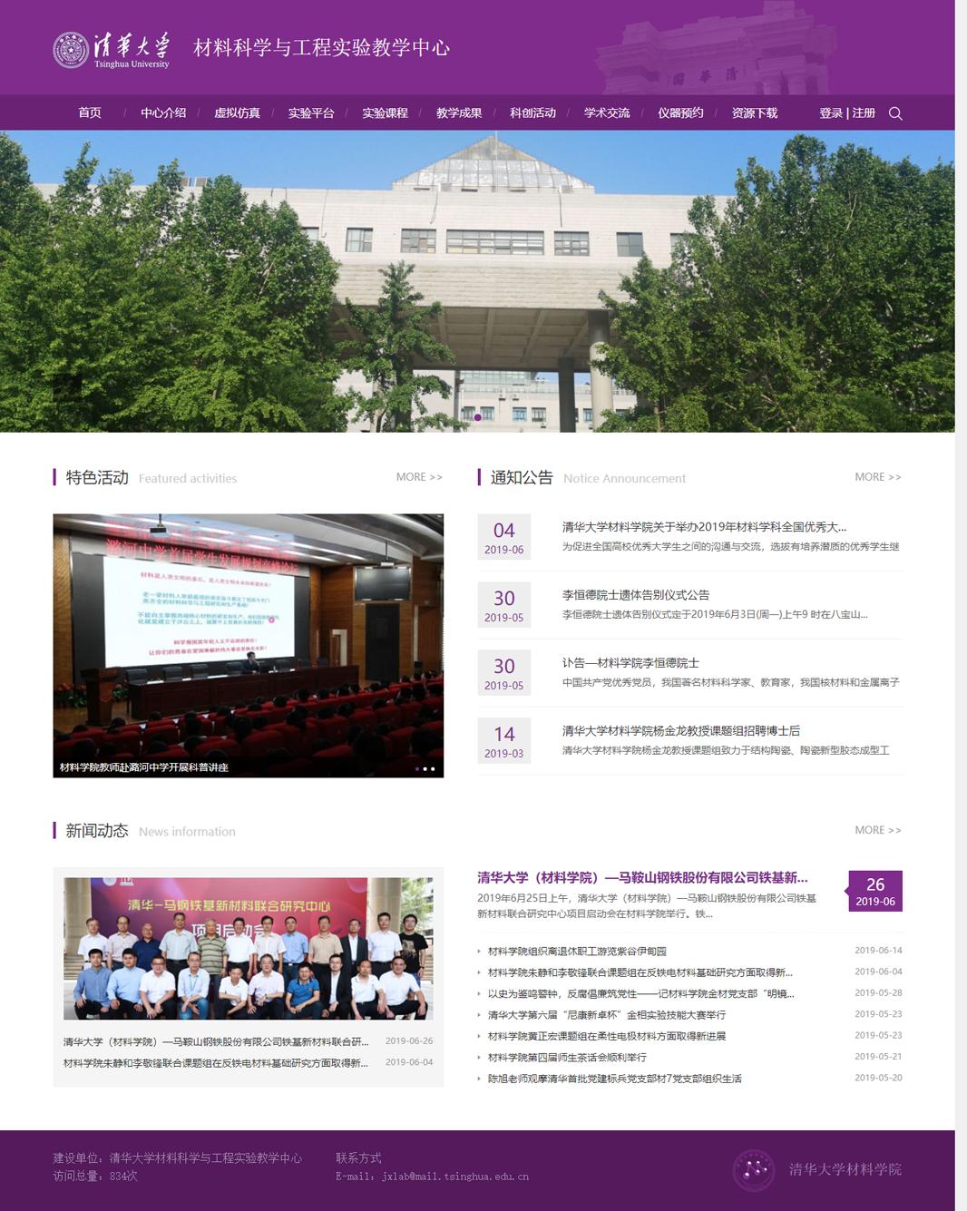 大学网站建设,网站建设公司