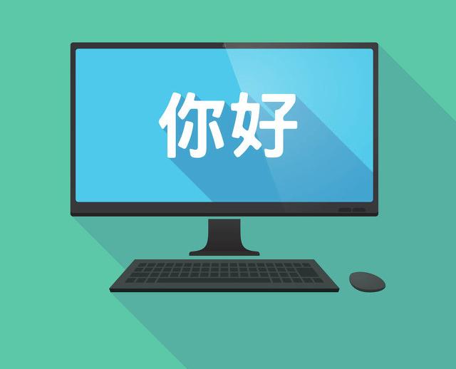 北京网站设计,北京网站建设公司