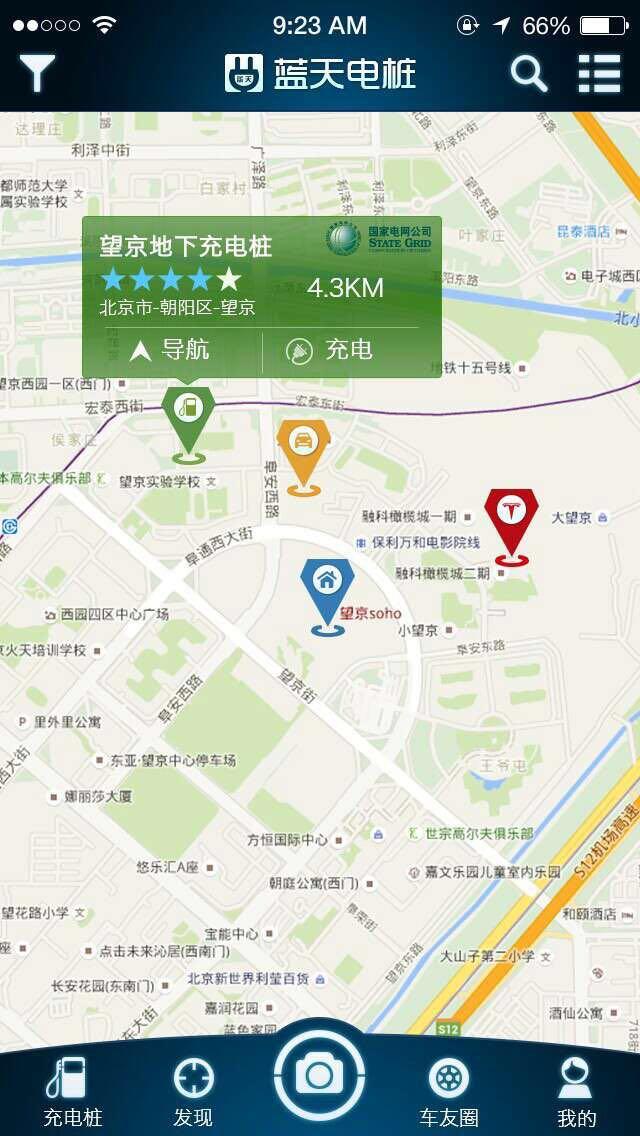 app开发公司,北京app开发