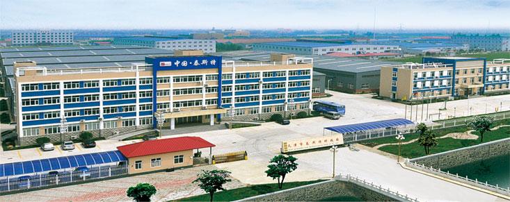 天津网站建设,天津网站改版