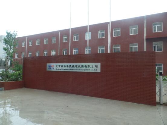 网站建设公司,北京网站建设公司