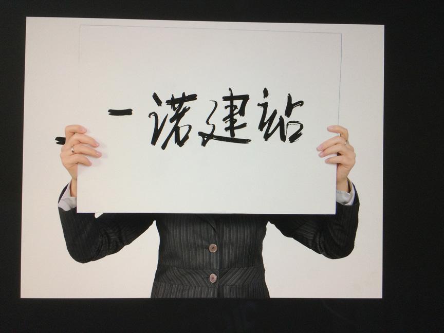 濮阳网站设计,濮阳网站制作,濮阳建站公司