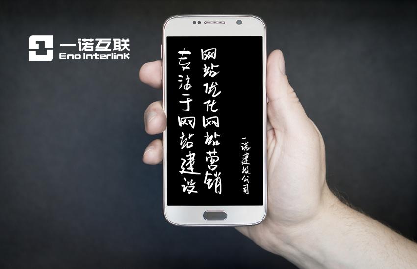 北京网页制作,北京网站设计,北京做网站公司