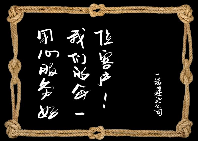 网站内部优化,关键词排名,北京网站优化