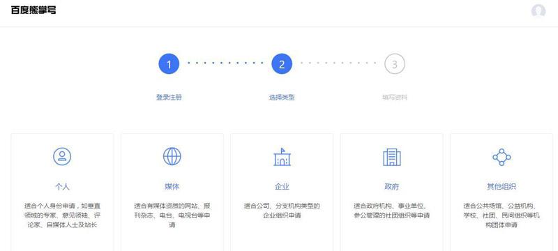 北京网站设计制作,建设,做网站公司.jpg
