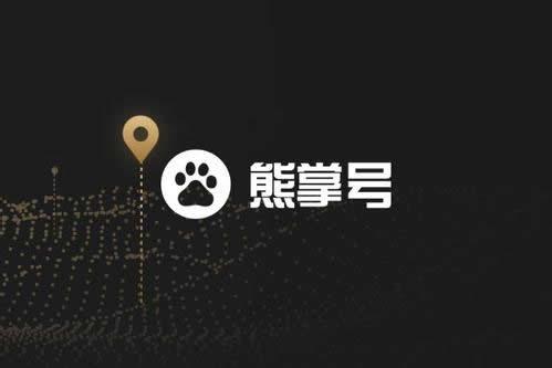 北京网站建设公司,熊掌号注册,网站设计公司