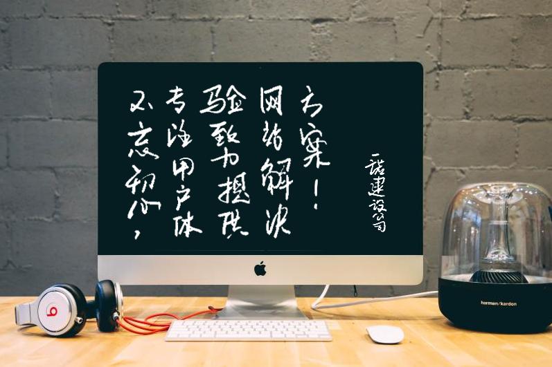 整站优化,北京SEO公司,北京网站优化