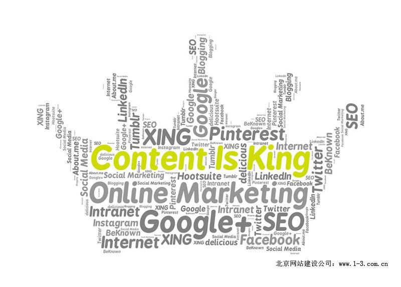 北京网站制作,北京网站开发,公司网站建设