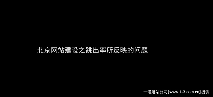 北京网站建设,北京网站设计公司,北京网站制作,北京做网站