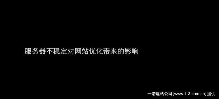 网站优化,北京网站优化,北京网站建设