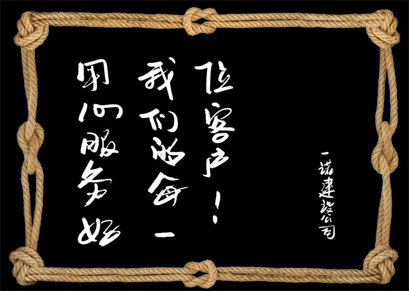 网站SEO优化,北京网站SEO优化公司,北京网络推广