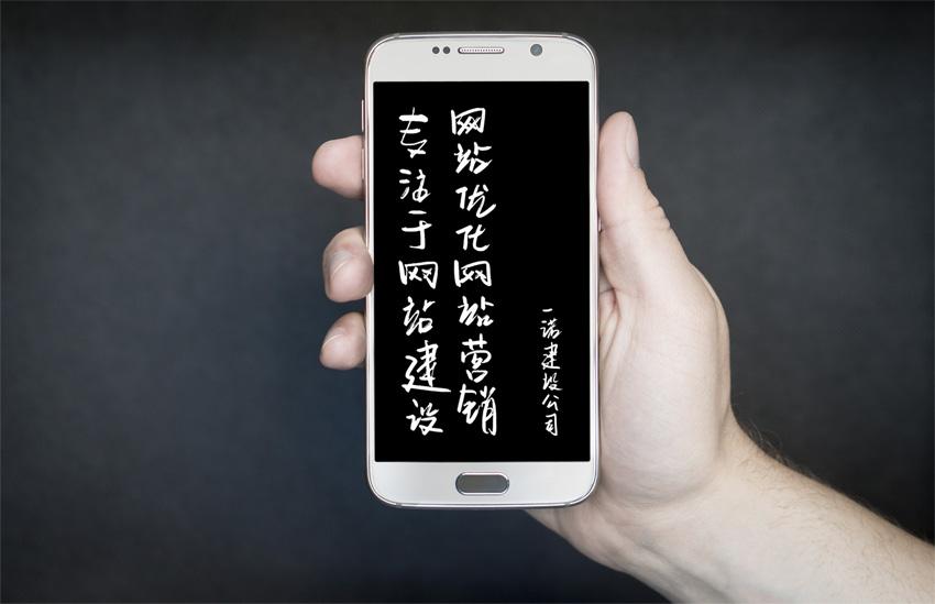 北京网站改版,北京网站制作公司,网站建设公司