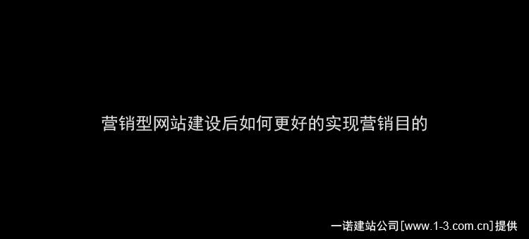 营销型网站建设,北京做网站,网络营销