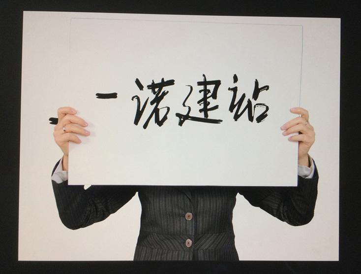 北京网站建设公司,北京网站制作,网站制作公司