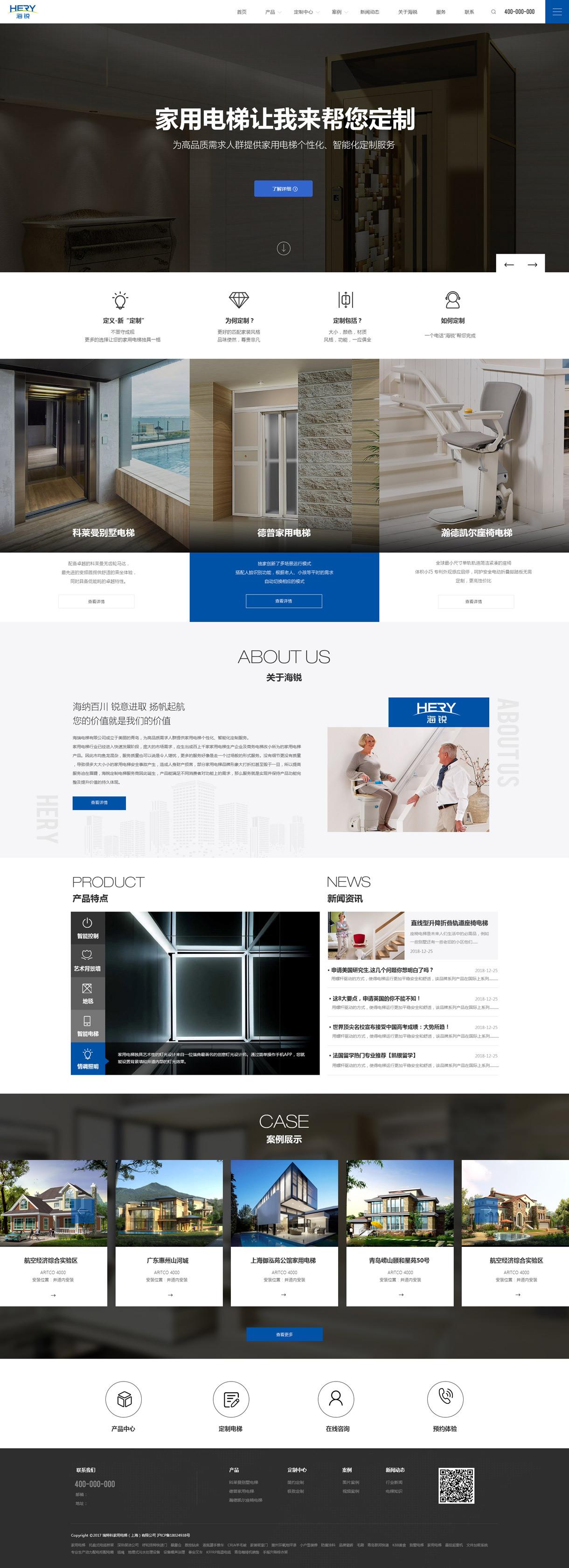 网站建设,百度SEO优化排名