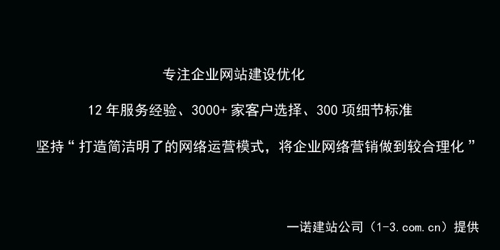 网站改版,做网站,北京网站建设公司