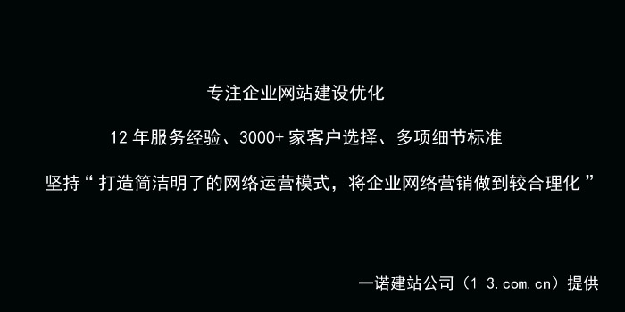 北京网站建设费用,网站建设公司,北京网站制作