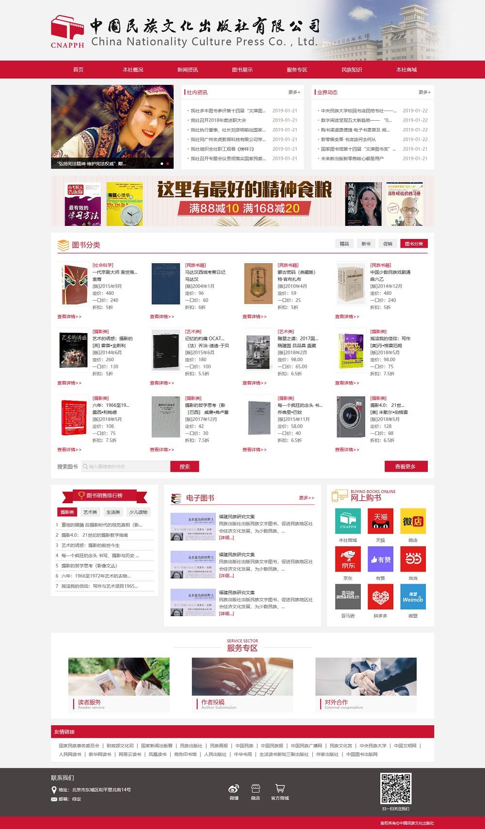 北京网站建设,网站优化公司,网站制作公司,建站公司