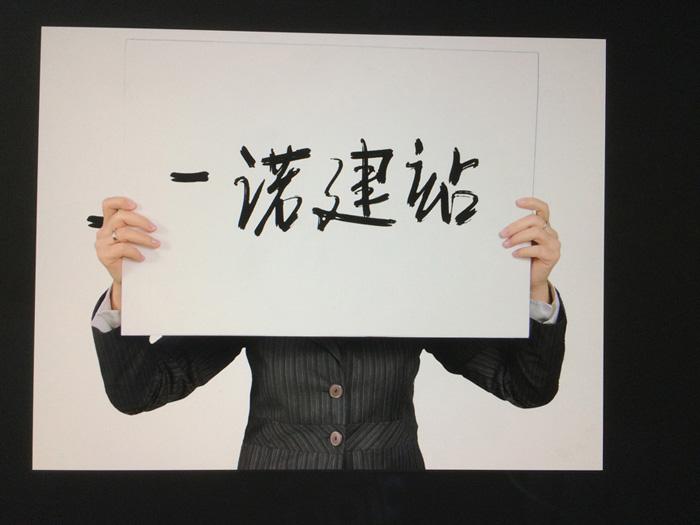 seo公司,网站优化,网站建设公司