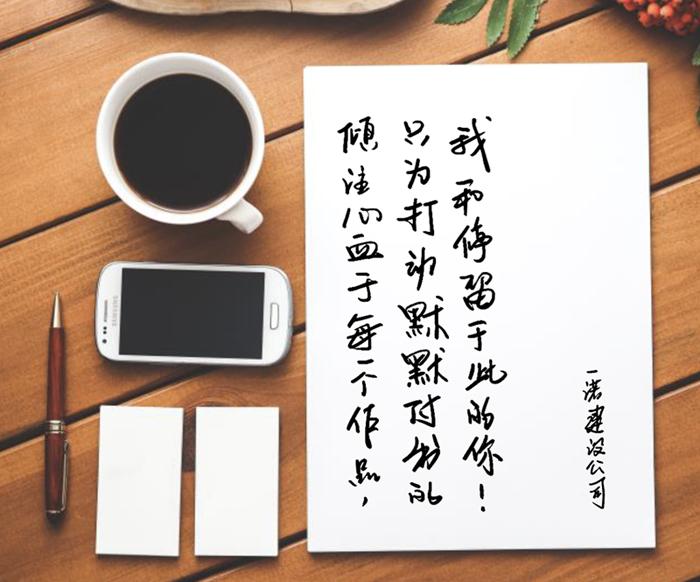 北京网站建设公司,网站备案,网站备案注意事项