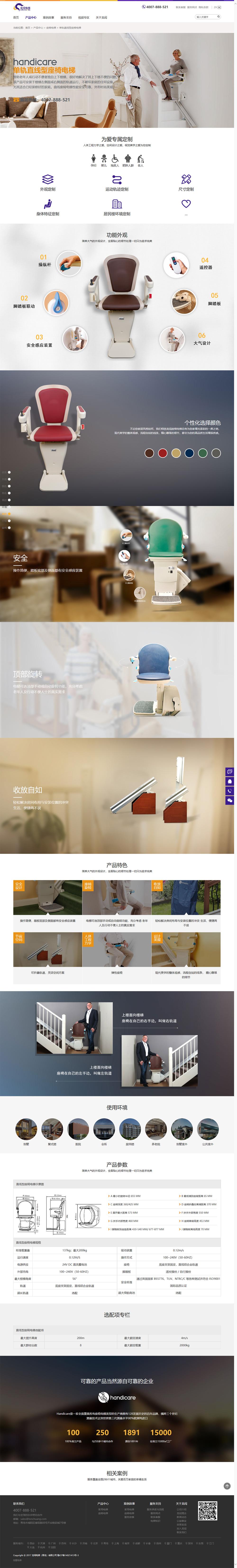 网站建设,网络推广,seo优化