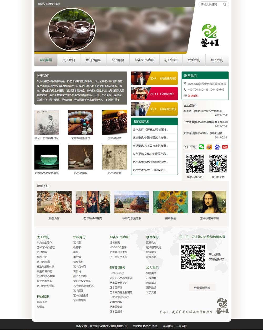网站设计公司,关键词搜索排名,SEO网站优化