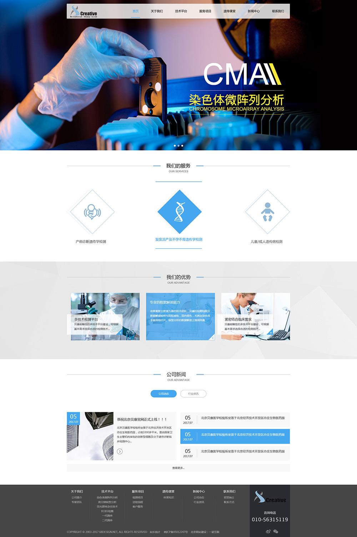 网站建设公司,百度快照排名,搜索引擎优化